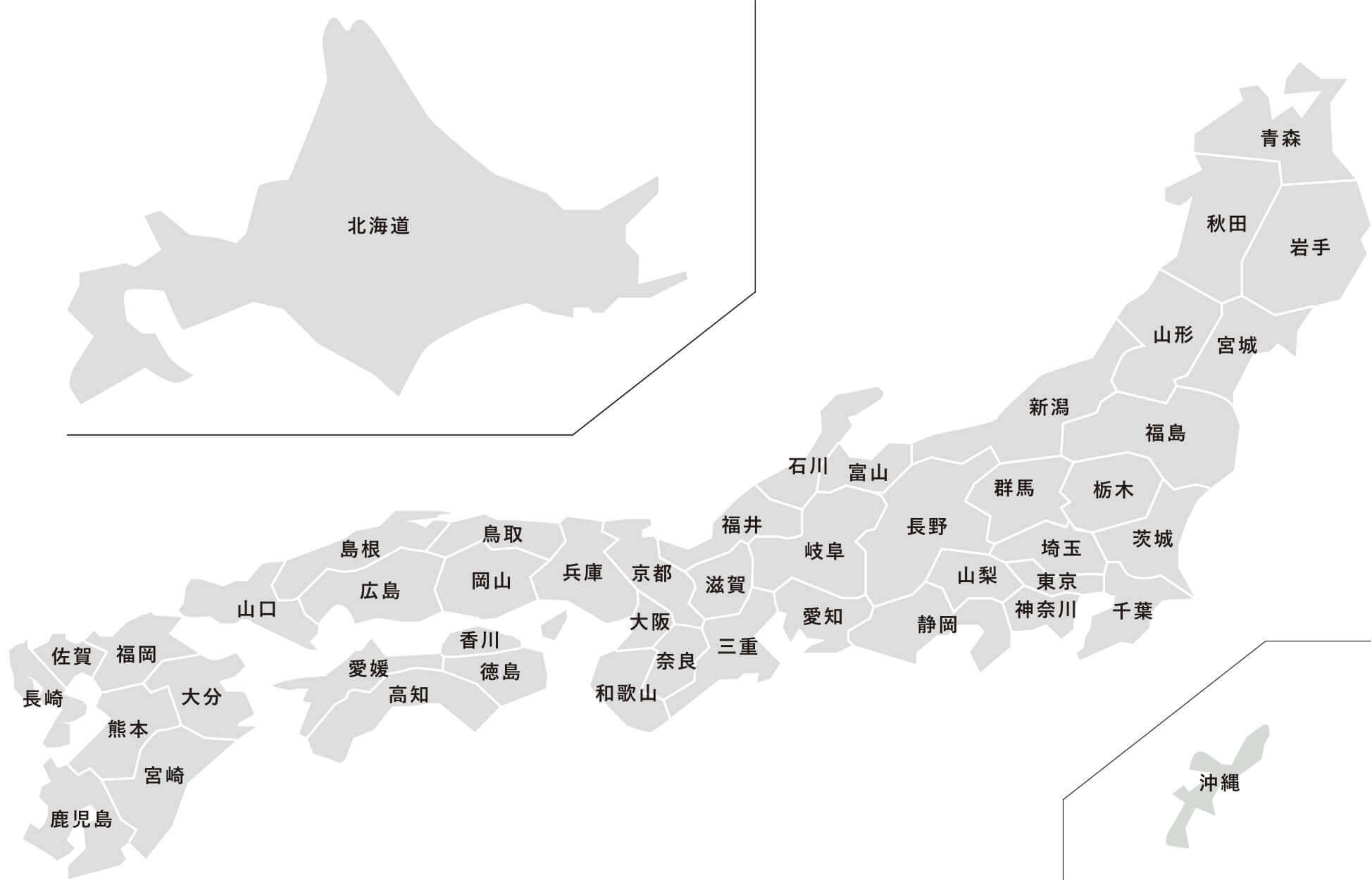 集荷場マップ